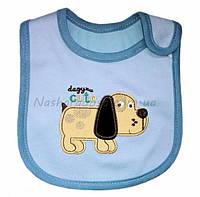 Нагрудник Carter´s ( Картерс) Сute puppy