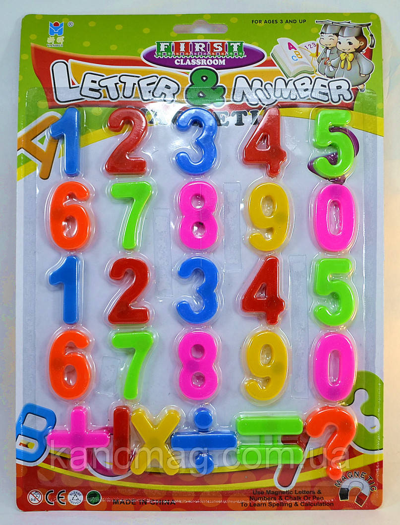 Цифры на магнитах для детей 8202