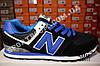 Кроссовки New Balance 574 Black Blue Черные мужские реплика, фото 2