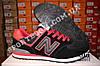 Кроссовки New Balance 574 Black Red Черные мужские реплика, фото 4