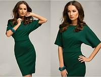 Платье классика летучая мышь 3цвета, с поясом зеленое