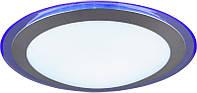 Светодиодный светильник (люстра) с пультом SMART 20W (синий) Накладной