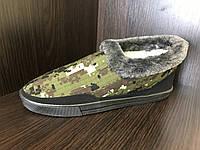 """Тапочки зимние мужские """"TS Shoes"""""""