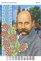 Схема для вышивания бисером - Тарас Шевченко