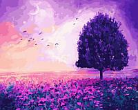 """Набор для рисования """"Лиловый рассвет"""" [40х50см, Без Коробки]"""