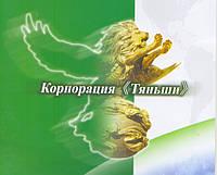 Каталог продукции Тяньши (Tiens) Украина