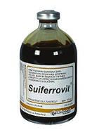Суиферровит (100мл) без голограммы