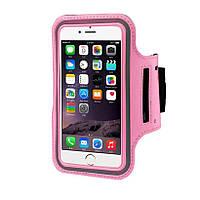 "Наручный Чехол KLL для телефона 4.5-4.7"" на руку для бега розовый"