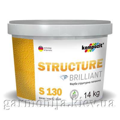 Структурная краска S130 Kompozit, 4 кг, фото 2