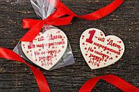 Шоколадні сердечка на 1-й день народження, фото 1