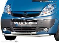 Защитная дуга двойная Opel Vivaro , пр. Турция