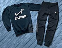 Спортивный костюм мужской Nike Найк антрацит с черным (РЕПЛИКА)