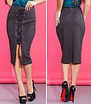 Женская замшевая юбка миди украшенная шнуровкой, фото 5