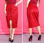 Женская замшевая юбка миди украшенная шнуровкой, фото 10