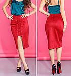 Женская замшевая юбка миди украшенная шнуровкой, фото 9