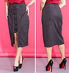 Женская замшевая юбка миди украшенная шнуровкой, фото 6