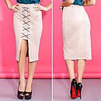 Женская замшевая юбка миди украшенная шнуровкой, фото 8
