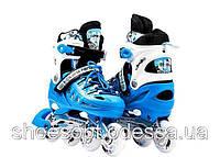 Ролики раздвижные детские голубые размер 31-34, 35-38, переднее колесо светится