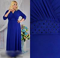 Длинное платье для пышных женщин, с 48-62 размер