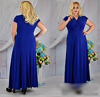 Длинное платье с высокой талией, с 48-62 размер