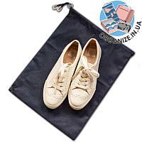Мешок-пыльник для обуви с затяжкой (синий)