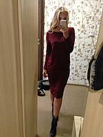 Стильное, удобное, свободное платье, длинный рукав бордо, фото 1
