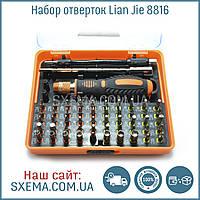 Набор отверток LianJie 8816 53в1 для ноутбуков и телефонов, фото 1