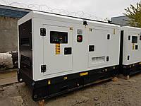 Дизель генератор 40 кВА / 32 кВт