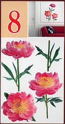 Наклейка, пион, цветы, декупаж,   интерьерная Декор