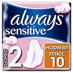 Гигиенические прокладки Always Ultra Sensitive Normal Plus, 10 шт