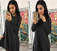 Женское свободное платье с ангоры, длинный рукав черный