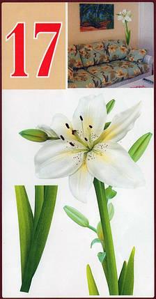 Наклейка, лилия, белая, цветок, интерьерная Декор №17, фото 2