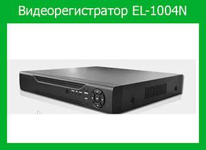Видеорегистратор для камер наружного наблюдения EL-1004N