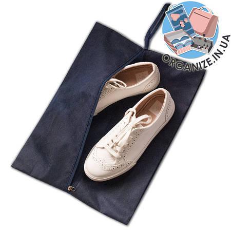 Объемная сумка-пыльник для обуви на молнии (синий)