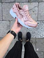 Женские кроссовки Rose Nike Huarache customs  найк розовые