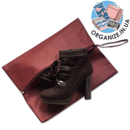 Объемная сумка-пыльник для обуви на молнии (бордовый)