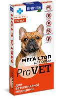 """""""МЕГА СТОП ProVet"""" капли от блох и клещей для собак от 4 до 10 кг (1 пипетка), Природа™"""