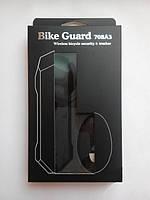 Сигнализация с обратной связью для велосипеда / байка / скутера / мото