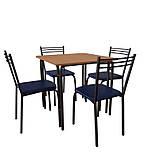 Комплект меблів для кафе: стіл Ліра + 4 стільця Лада, фото 2