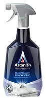 Astonish Spray Starch 750ml Средство для подкрахмаливания и легкой глажки
