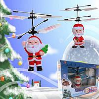Игрушка летающий Санта Клаус Flying Santa, летающий дед мороз