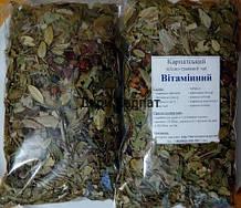 """Карпатський листково-ягідний чай""""Вітамінний"""", 120г."""