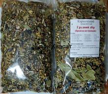 """Карпатський чай""""Грудний збір"""" (Бронхолегеневий), 100г."""