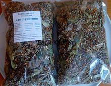 """Карпатський чай """"для Схуднення"""" (похудання), 100г."""