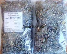 """Карпатський чай """"при Гіпертонії"""" (зниження тиску), 120г."""