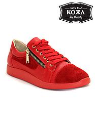 Кроссовки женские кожаные красные 5690-31
