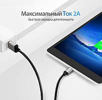Кабель для быстрой зарядки Android Ugreen Micro Usb 2.1A 3