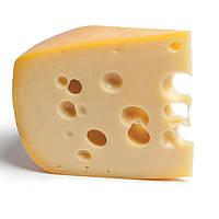 Закваска для сыра Маасдам на 50л молока