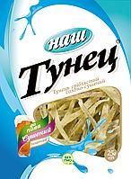 """Тунец солено-сушеный ТМ """"Наш"""" (25 г)"""