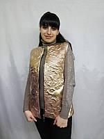 Женский стёганый жилет